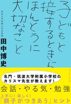 kodomo_cover_obi.jpg